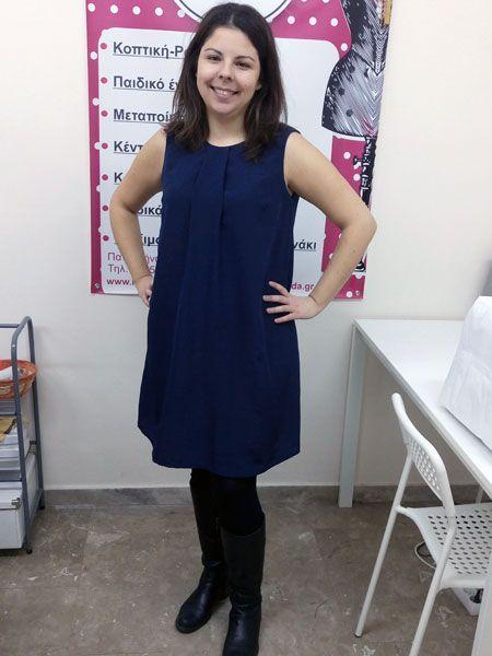 Σεμινάριο Κοπτική-Ραπτική Δ΄Κύκλος.Φόρεμα φοδραρισμένο με κουφόπιετα στη μπροστινή λαιμουδιά.