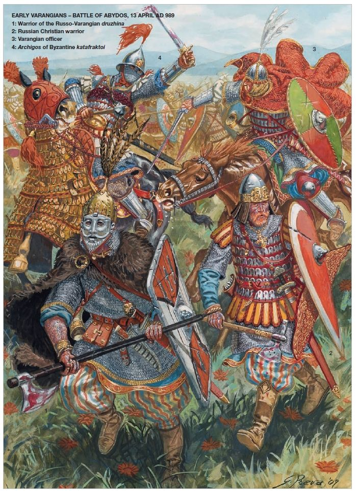 For nearly 500 years, the purple-clad emperors of Byzantium were guarded on the battlefield and in their porphyry palace by an axe-wielding body of fierce Viking warriors: The Varangian Guard!