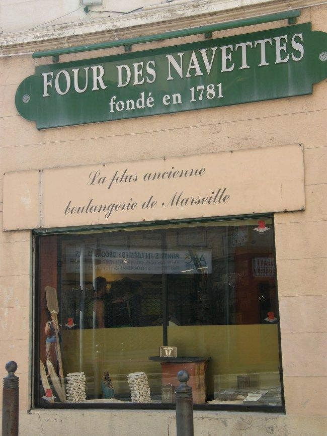 Four des Navettes, oldest bakery in Marseille -