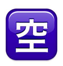unifiés CJC idéogramme - 7a7a carré