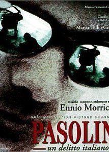 Pasolini, un delitto italiano, 1995 Marco Tullio Giordana