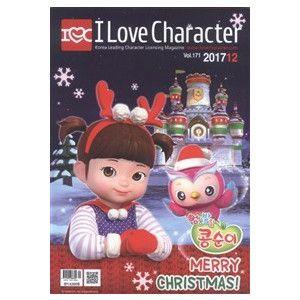 Yahoo!ショッピング - I LOVE CHARACTER (韓国雑誌) / 2017年12月号 [韓国語] [海外雑誌]|韓国音楽専門ソウルライフレコード
