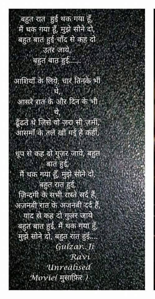 Sung by Kishore kumar in movie Musafir(1986)
