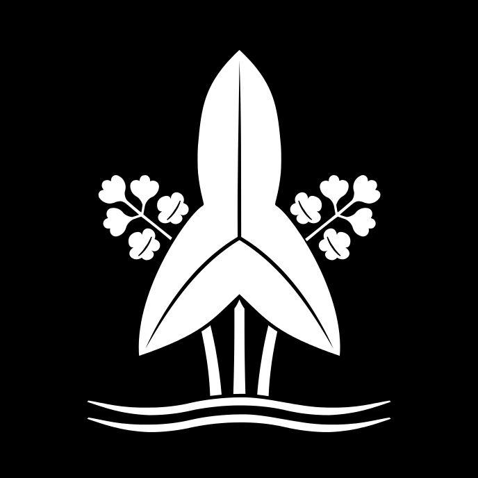 水野沢瀉 みずのおもだか Mizuno omodaka. The design of water plantain.