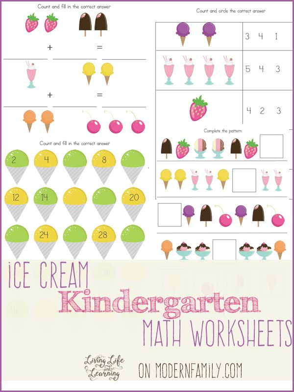 Ice Cream Kindergarten Math Worksheets
