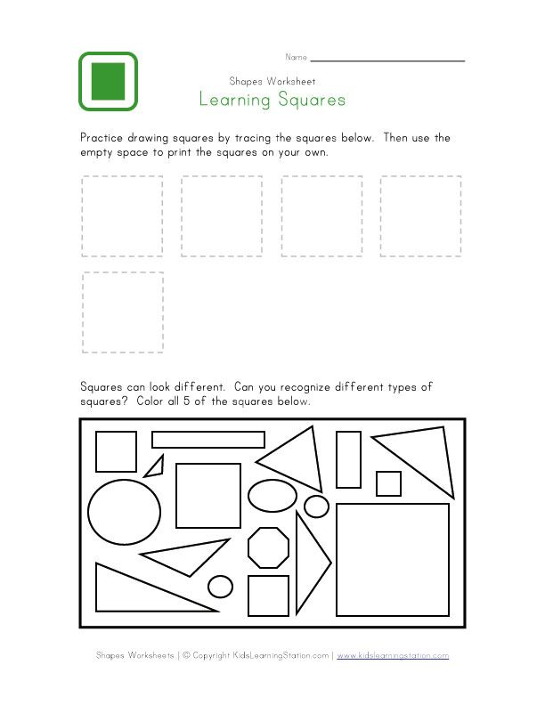 square worksheet pre k tk kindergarten tk kinder math pinterest shape learning and squares. Black Bedroom Furniture Sets. Home Design Ideas
