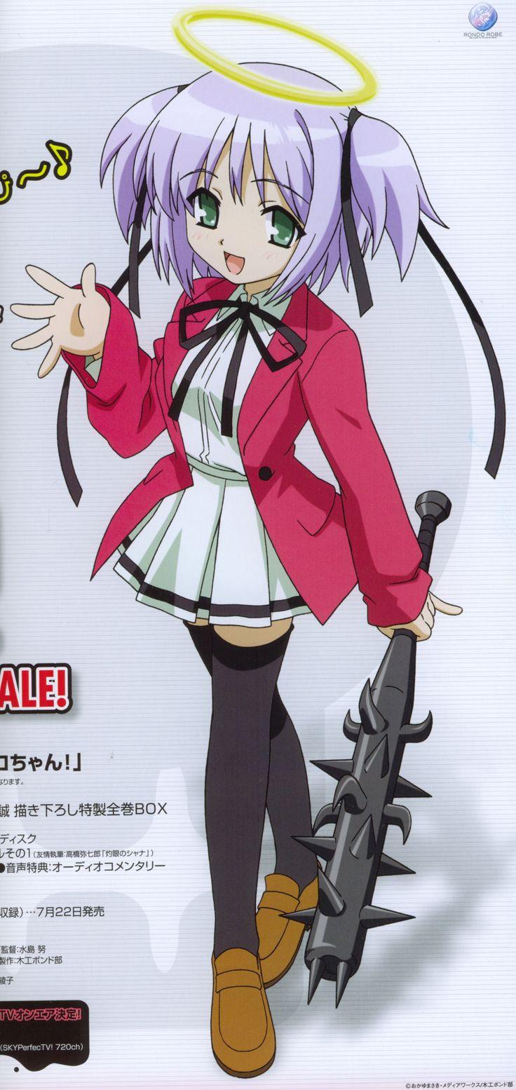 Dokuro Mitsukai Voiced by: Saeko Chiba (Japanese), Wendee Lee (English)