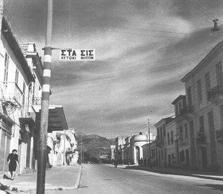 1941 Γούναρη διακρίνονται τα δημοτικά  λουτρά