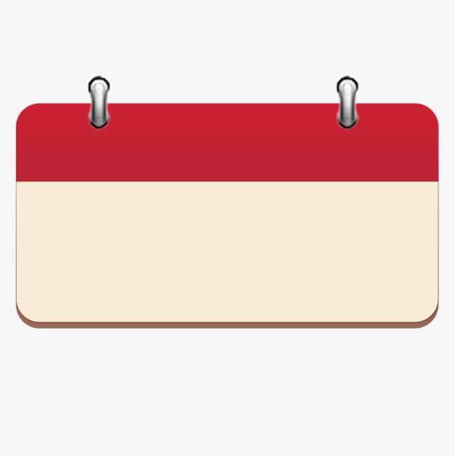 الإعلان ضوء خلفية التقويم ضوء الخلفية الاعلان عن الخلفية خلفية التقويم Png وملف Psd للتحميل مجانا Calendar Background Lights Background Brochure Template Layout