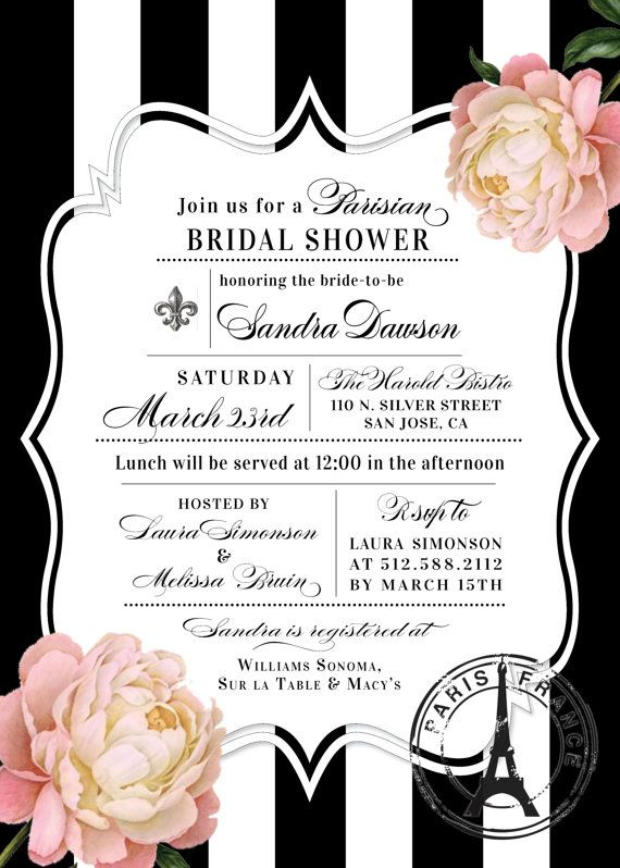 Parisian French Bridal Shower Invitations Paris by PaperworkEnvy