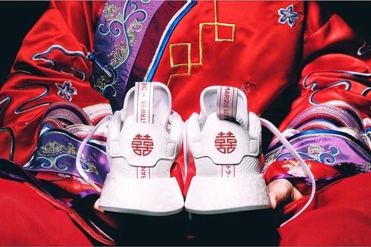 adidas Originals Set to Launch Limited Edition China-Themed NMD R2