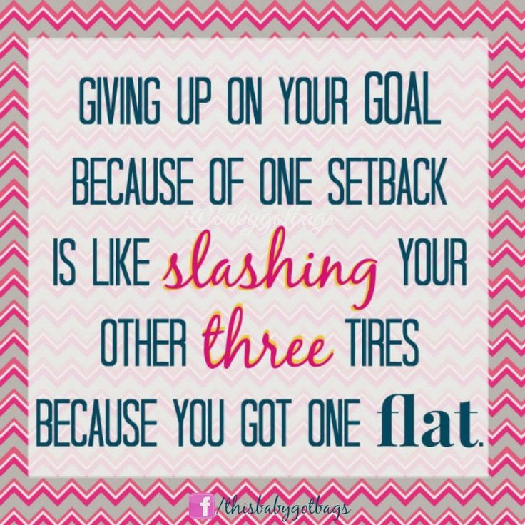 I am a reformed quitter thanks to Thirty One and my wonderful director!  Baby Got Bags: Are you a quitter?