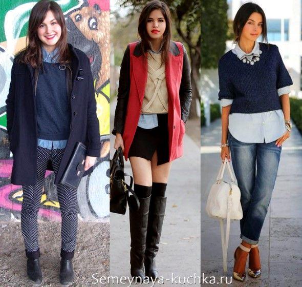 •Яркий джемпер + рубашка + юбка и высокие сапоги •Яркий джемпер + рубашка + джинсы-бойфренды под туфли или босоножки