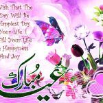 Eid ul Fitr Mubarak Greetings Quotes Messages with Pictures - Now you can find free online Eid Mubarak Greetings Quotes Messages with Pictures for 2016.