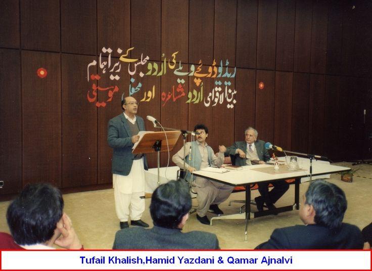 Tufail Khalish, Hamid Yazdani, Qamar Ajnalvi
