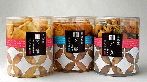 Japanese Packaging Design #3: Gifted With Beauty | PingMag : Art, Design, Life – from Japan