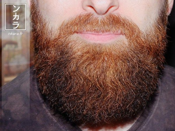 Taille de barbe : Middle boxed beard by N'Kara