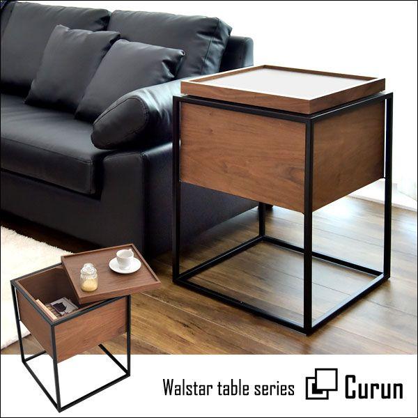 サイドテーブル サブテーブル ミニテーブル ウォールナット ナイトテーブル ベッドサイドテーブル サイド スライドテーブル 木製 北欧。【送料無料】 サイドテーブル ウォールナット 幅40 サブテーブル ナイトテーブル ベッドサイドテーブル スライドテーブル スライド式 アイアン 木製 北欧 モダン カフェ テーブル 収納 正方形 コーヒーテーブル ソファテーブル