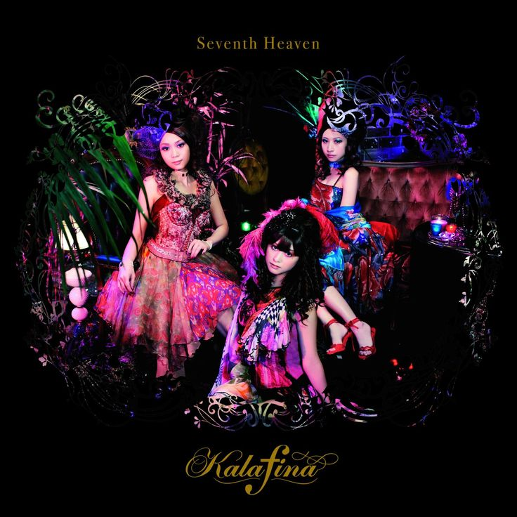 Kalafina (カラフィナ) is a Japanese band formed by composer Yuki Kajiura in 2007, mainly to perform theme songs for the anime Kara no Kyōkai. The band debuted in January 2008 with two original members from Yuki Kajiura's FictionJunction project, Wakana Ōtaki and Keiko Kubota. In May 2008, two vocalists Maya and Hikaru, who had been chosen from an audition of 30,000 participants held by Sony Music Japan and Yuki Kajiura, were confirmed as the final members of Kalafina.