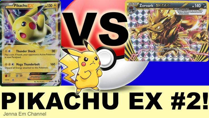 VIDEO: #Pokemon #Pikachu EX VS Tauros GX & Zoroark BREAK!  WATCH:  http://youtu.be/jP_b6s2MTtg   #PTCGO #PokemonTCG #PokemonCards #PokemonBattle