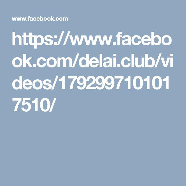 https://www.facebook.com/delai.club/videos/1792997101017510/