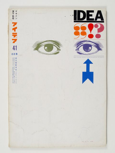 Cover of Idea Magazine, designed by Theo Dimson, June 1960 by Herb Lubalin Study Center
