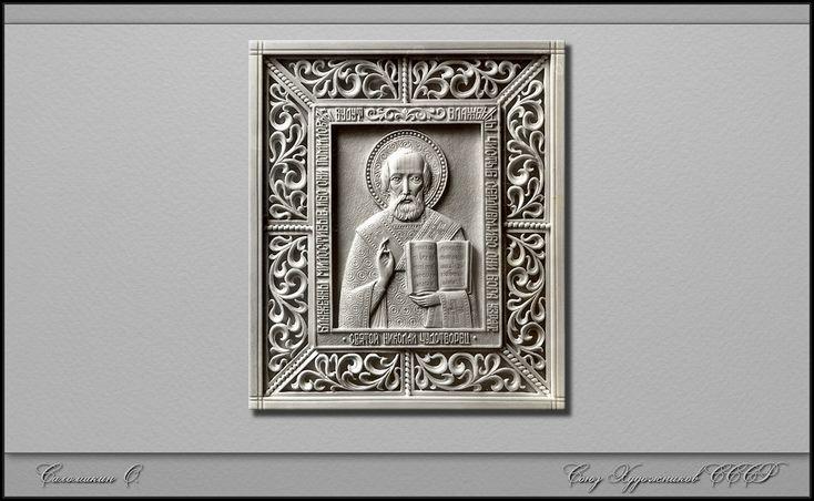 резная кость - икона *Св. Николай Чу.*  бивень мамонта, резьба... конец XX в. Саломакин О.