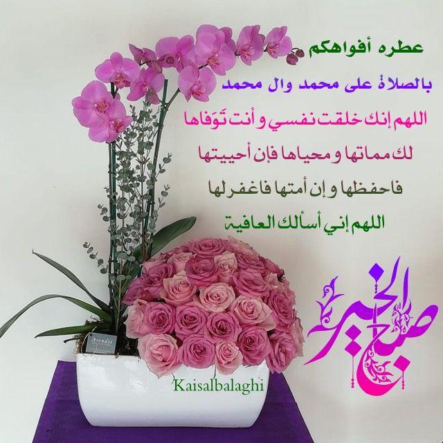 Pin By Kais Albalaghi On أهل البيت عليهم السلام Crown Jewelry Jewelry Crown