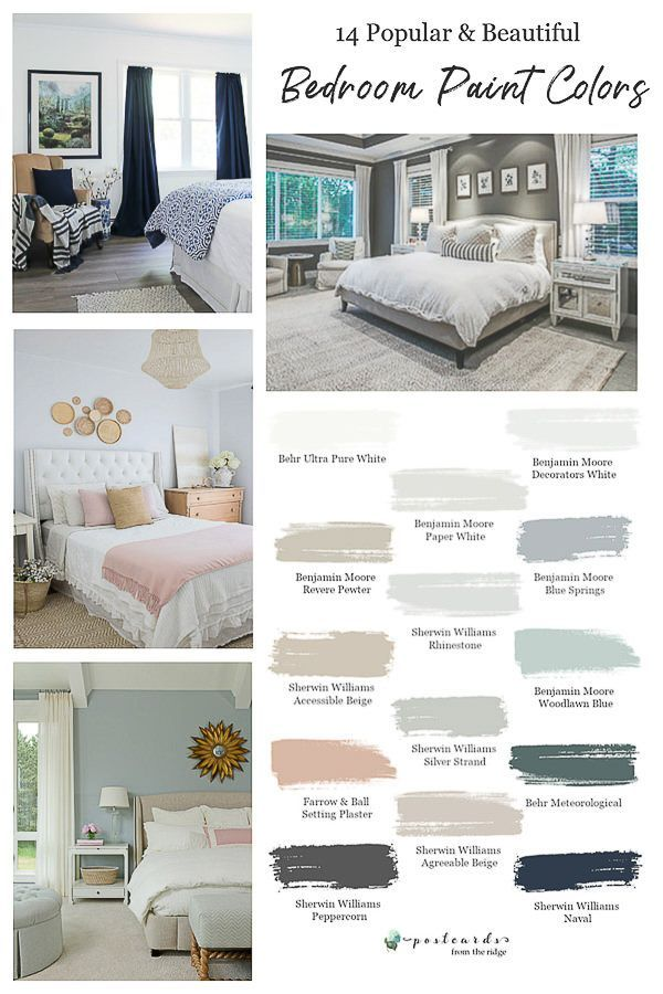 14 Popular Bedroom Paint Colors Shown In Real Rooms Popular Bedroom Colors Bedroom Paint Colors Bedroom Paint Colors Master
