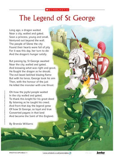 'The Legend of St George' poem