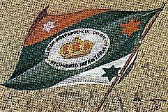 BANDERA DEL EJÉRCITO TRIGARANTE: Agustín de Iturbide, con el Plan de Iguala (1821), organizó el Ejército Trigarante o de las Tres Garantías, las cuales eran religión, independencia y unión.