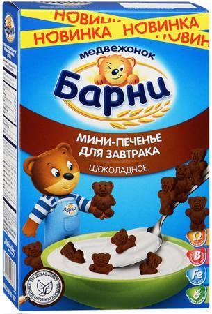 Медвежонок Барни Шоколадное Мини для завтрака 165 г  — 99р. ---- Мини-печенье для завтрака Медвежонок Барни Шоколадное 165 г. Мини-печенье для завтрака можно добавлять в йогурт, запивать молоком, есть с творожком. Печенье источник Омега-3 жирных кислот. Омега-3 способствует нормальному росту и развитию детей. Содержит витамины группы В. Витамины В1, В2, В3 и В6 способствуют нормализации энергетического обмена. Печенье источник железа, которое способствует нормальному умственному развитию…