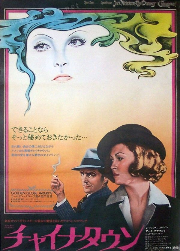 film noir of chinatown Chinatown was not written by roman polanski, it was however  inspired by the american film noir genre, robert towne wrote what was, and.
