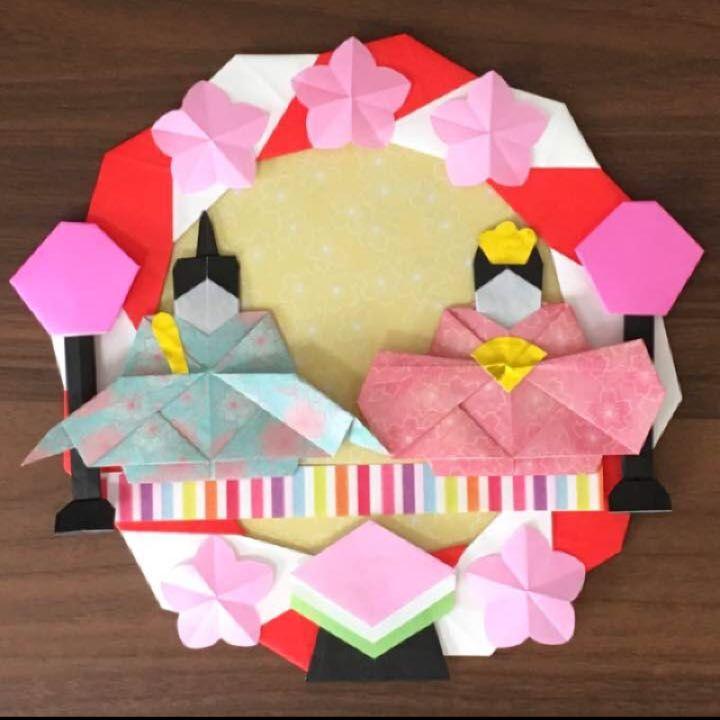折り紙で ひな祭り リースを作りました☆ インテリアにはもちろん、保育園・