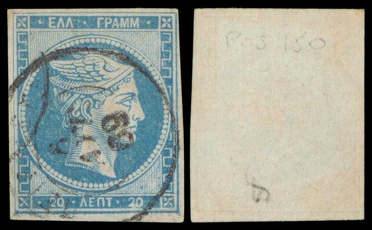 "20l. sky-blue (pos.150) canceled ""ΠΕΙΡΑΙΕΥΣ*6.ΑΥΓ.69"" without control numbers on reverse. In Koundouros study (error 38.2) it mentioned the existance of 20 lepta stamps without control numbers from the right marginal column of the sheet."