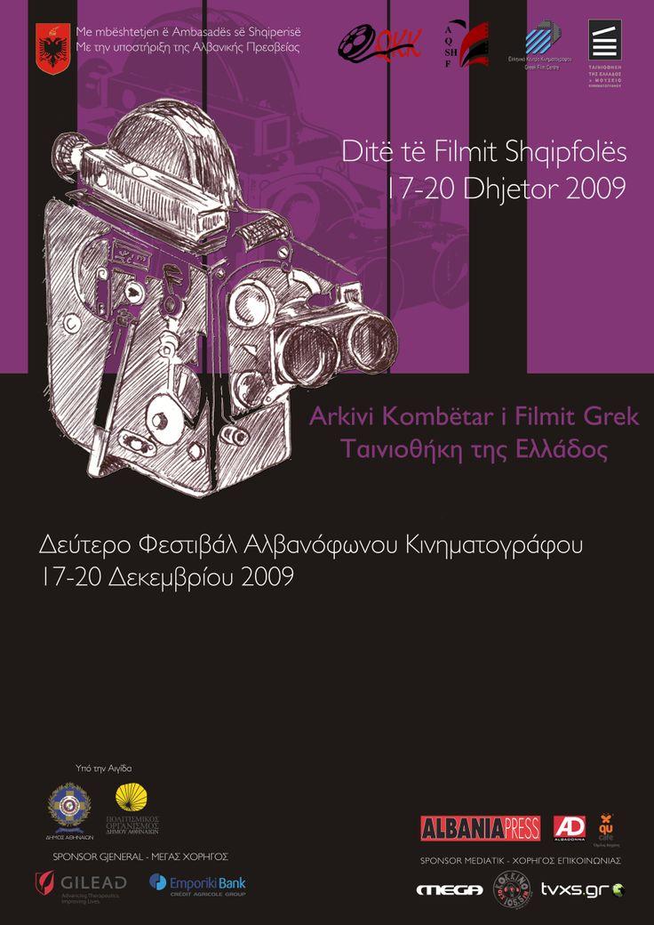 2ο Φεστιβάλ Αλβανόφωνου Κινηματογράφου. 17-20 Δεκεμβρίου 2009.