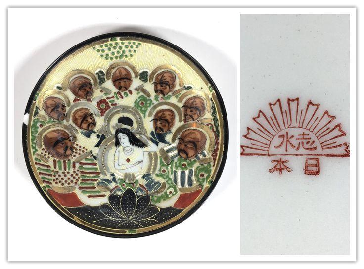 Japanese  Satsuma style porcelain saucer with rising sun mark 日本 Nippon and 志水 (can be read as shi sui, shi mizu, shi misu).