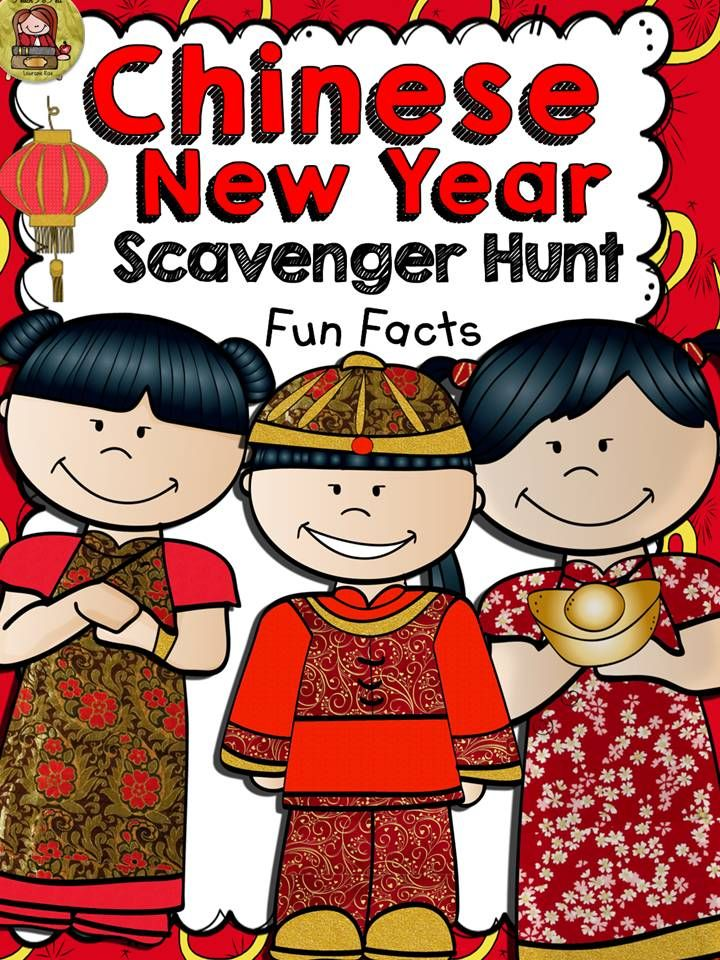 Wearing the color red, eating candied crab apples and giving red envelopes with money (hongbao/lai see); these are some of the fascinating traditions in this 32 fun facts pack on Chinese New Year. https://www.teacherspayteachers.com/Product/CHINESE-NEW-YEAR-2272823