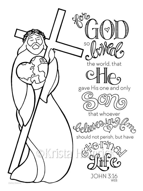God So Loved the World  coloring page  8.5X11  Bible journaling tip-in  6X8