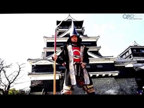 【動画】熊本城おもてなし武将隊!「動フォト」で見る加藤清正公