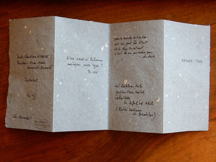 GESHER TSAR // Christian NICAISE & Anne-Marie DONAINT BONAVE. Gesher tsar. Rouen ; Angers, chez les auteurs, juillet 2015. Leporello 20 x 10 cm (20 x 40 une fois déplié), (4) ff. R°V°. Edition originale. Texte manuscrit de Christian Nicaise. Une peinture originale sur 4 pages de Anne-Marie Donaint-Bonave. GESHER TSAR s'est exprimé en 2 exemplaires tous uniques, sur auvergne gris-bleu moucheté du moulin Richard de Bas, numérotés et signés à la justification.