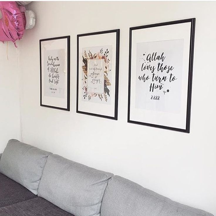 Throwback to this picture from the lovely @rehanasj she downloaded and enlarged my FREE Printables and now they feature beautifully in her living room. You guys can do the same with my freebies too  Just download, print and frame InshaAllah   #Islam #islamicart #islamicposter #islamicprints #islamicpicture #islamicprintables #inspirationalposter #inspirationalquotes #etsy #eidgift #Allah #printables #quran #quotes #quotelovin #prints #digitalprint #islamicgifts  #digitalprintables #eidgif...