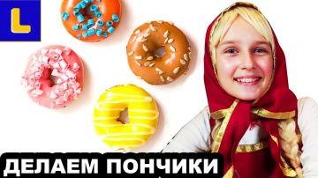 МАША из мультика Маша и Медведь играем в МАГАЗИН making ice cream cake новые серии Masha and Bear http://video-kid.com/9810-masha-iz-multika-masha-i-medved-igraem-v-magazin-making-ice-cream-cake-novye-serii-masha-and-be.html  Маша из мультфильма Маша и Медведь играет в магазин сладостей и делает своими руками мини cake. Левушка любит играть в доктора, носегодня он играет с Машей в очень веселые игры. Making cakesПосмотрите прошлую серию Маша из мультфильма Маша и Медведь очень капризный…