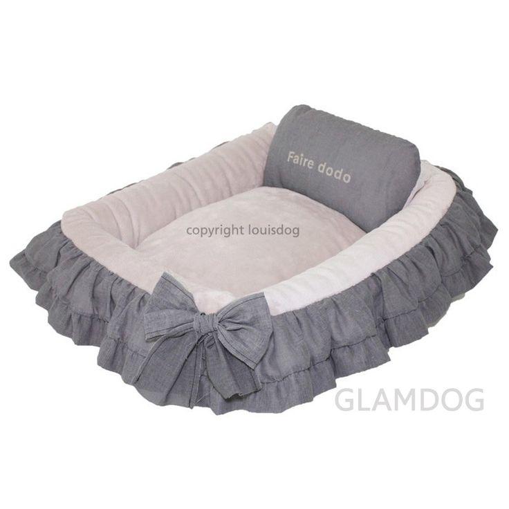 1389 LD Кровать для собак KELLY розовая - в интернет магазине одежды для собак…