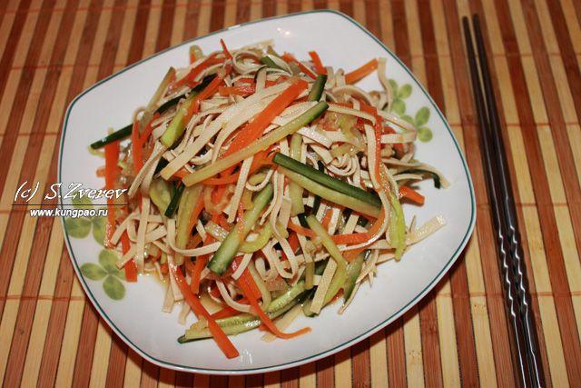 Салат Ганси (фоторецепт) | Китайская кухня