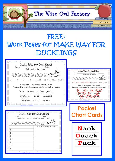 Make Way for Ducklings Free Printables from Wise Owl Factory