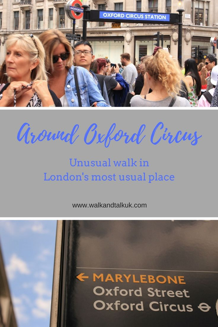 Oxford Circus in Central London is such a famous (and crowded) place that we often avoid it when exploring on foot. But there are so many hidden gems in the area - little green spaces, fascinating architecture, history and tailors' workshops.