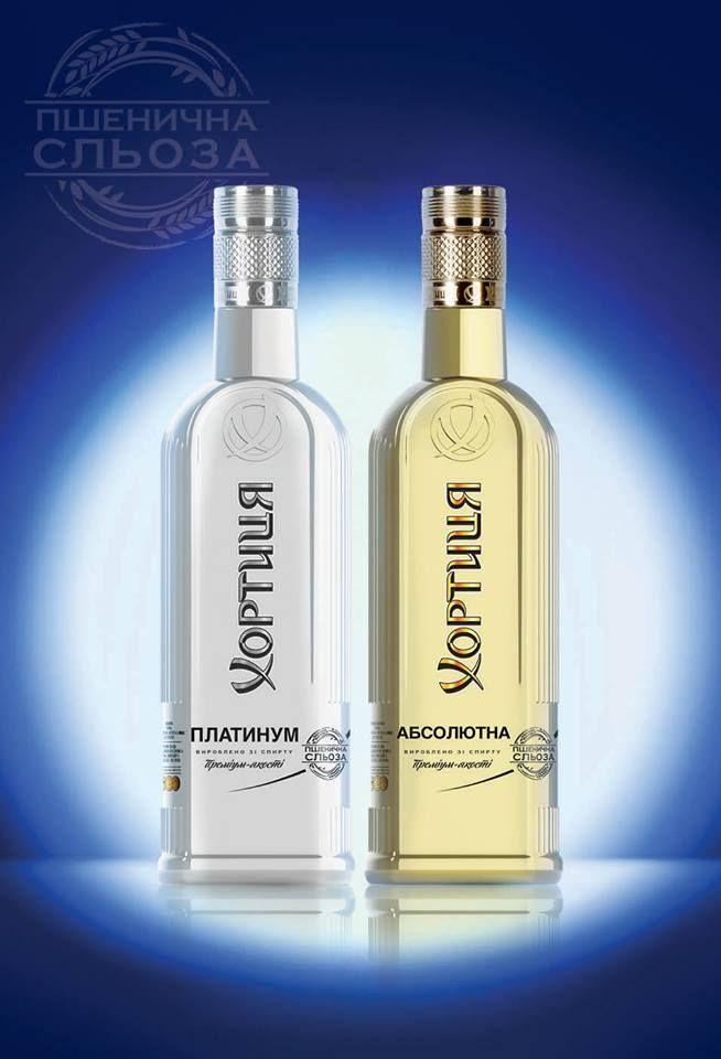Совместный проект с ТМ Хортица. Collaborative project with TM Khortytsa. #dancodecor #glsassdecor #glassdecoration #decor #decoration #glassprint #glass #glassart #packaging #packagedesign #bottle #bottledesigne #vodka #khortytsa #gold #silver #ukraine #данкодекор #декораторстекла #декорстекла #декор #стекло #бутылка #водка #хортица #золотой #серебро #дизайн #украина