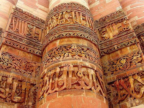 #QutubMinar: Qutub-ud-din-Aibak started the construction of this tall 72.5 meters or 237.8 feet Minaret  and later on completed by his successor Iltutmish in 1192. There are 379 steps in the Minaret.