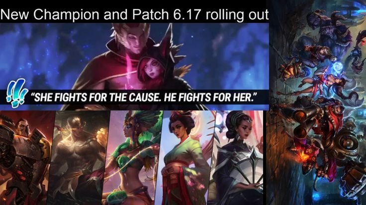 PBE Short News #3 New Champion and Patch 6.17 https://www.youtube.com/watch?v=lUnY1ZtJaTw&t=1s #games #LeagueOfLegends #esports #lol #riot #Worlds #gaming